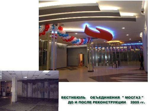 http://www.moda-sar.ru moda-sar@yandex.ru 8(905)329-18-00 Разработка, изготовление рекламных стендов и дизайн выставочных стендов проводятся обязательно  с предварительным четким планом зонирования и визуализацией будущего проекта. По желанию клиента  наши специалисты разработают сразу несколько возможных вариантов конструктивных решений с  последующими схемами сборки.