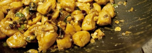 ... Szechuan Sessions Part I. (Gung Bao Chicken) | Chicken and The O'jays