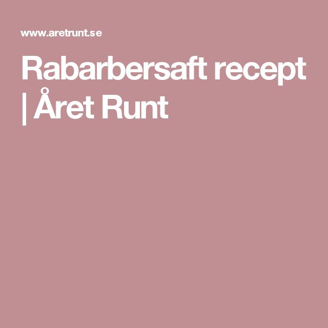 Rabarbersaft recept | Året Runt