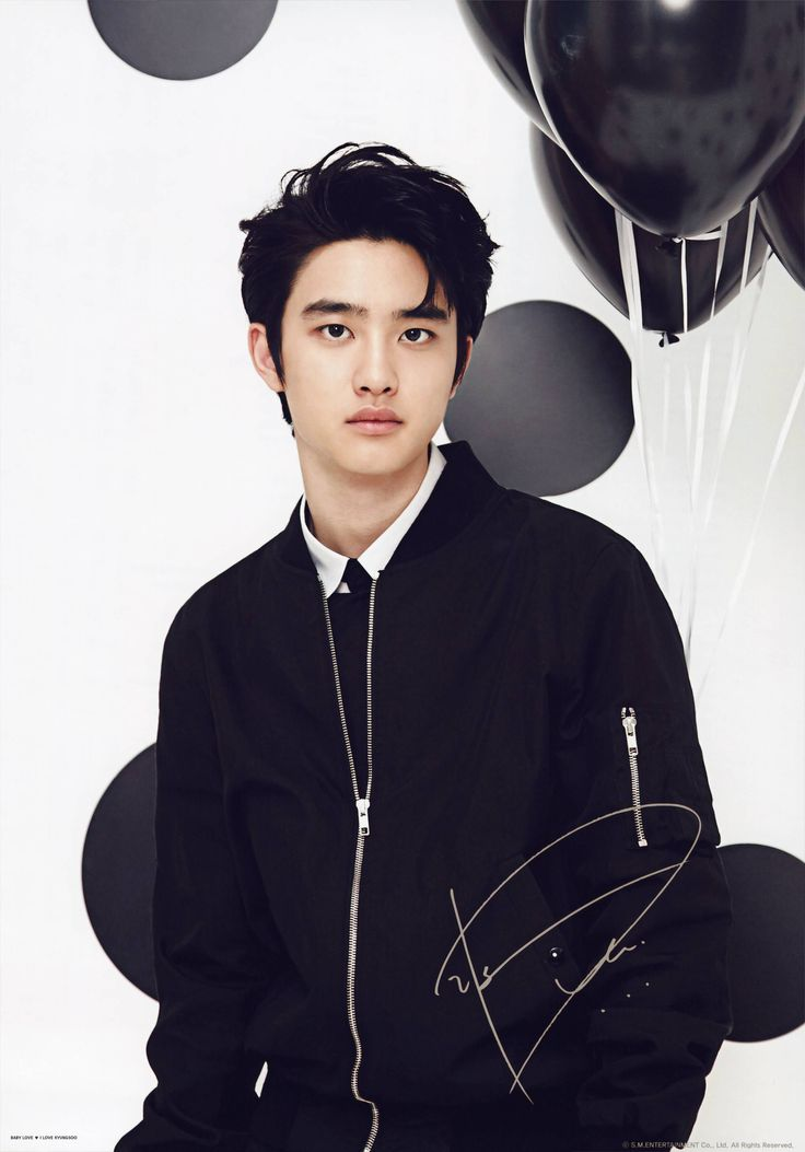 D.O Pictures - Do Kyungsoo - 69.7KB