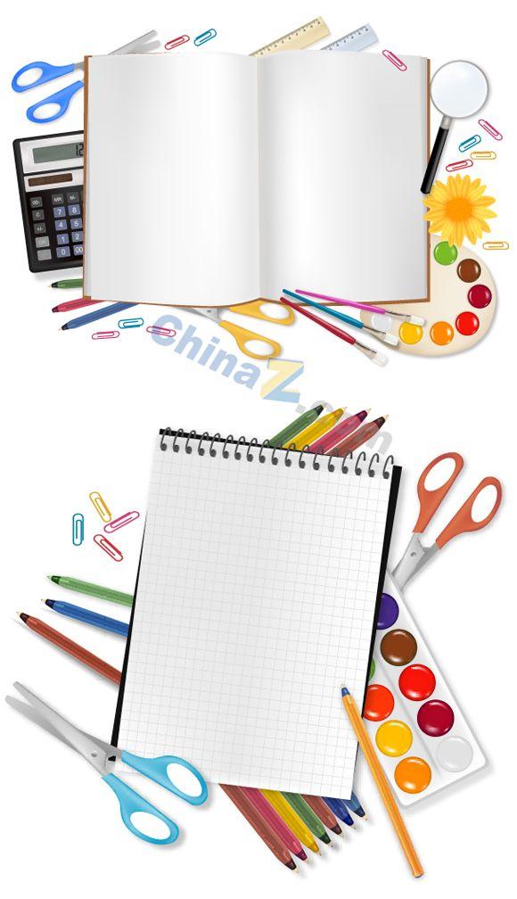 Painting utensil vector material download
