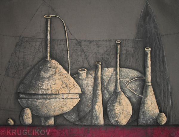 Kruglikov Yury