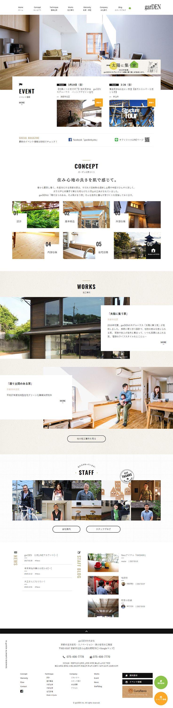 注文住宅なら京都市で設計施工を行う工務店