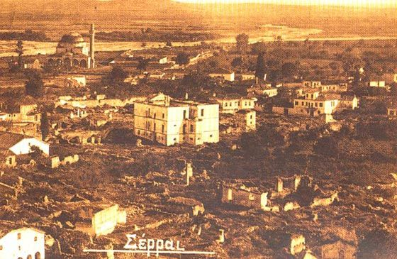 ΣΕΡΡΕΣ, 29 ΙΟΥΝΙΟΥ 1913, ΑΠΕΛΕΥΘΕΡΩΣΗ ΣΕΡΡΩΝ