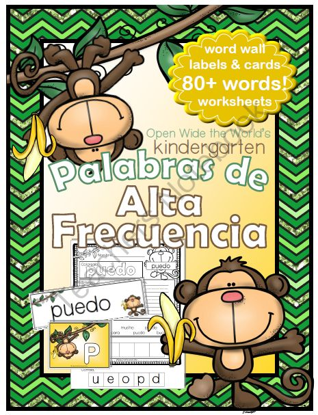 Spanish Dual Language Kindergarten High Frequency Words - Palabras de Alta Frecuencia from Open Wide the World on TeachersNotebook.com -  (122 pages)  - High frequency words packet for Spanish dual language/immersion kindergarten, in a bright and fun mischievous monkey theme. Targets 80+ high frequency words / palabras de alta frecuencia.