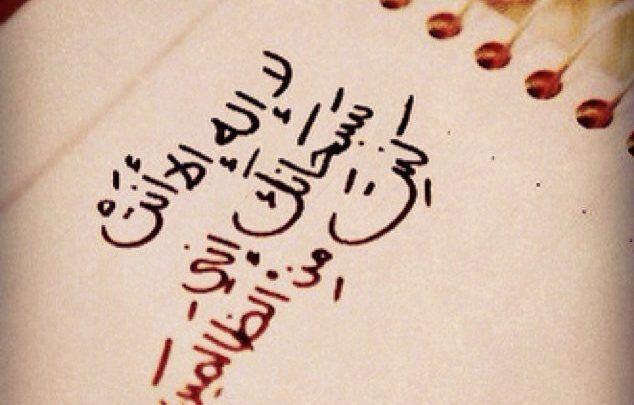 حالات واتس اب كتابة 20 حالة روعة ومميزة Arabic Calligraphy Calligraphy Art