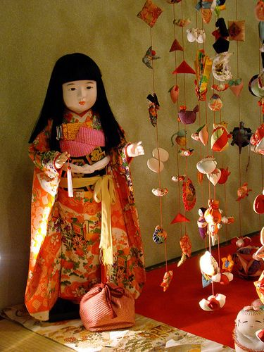 Traditional Japanese Doll  I have one of these.  I love her.
