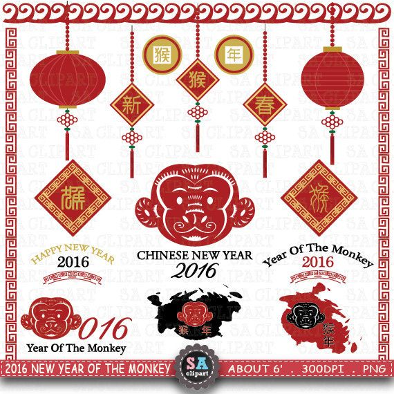 """2016  New Year Of  The Monkey """" CHINESE NEW YEAR """" clipart,Chinese Zodiac,Year of the Monkey, Monkey,2016 Chinese New Year,invitation Cny006 by SAClipArt on Etsy"""