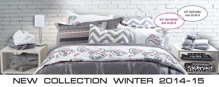 Das HOME Bedroom Styling .. Winter 14-15