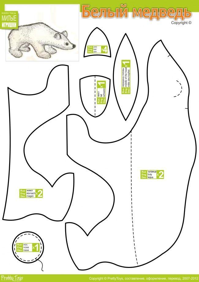 Белый медведь, Polar Bear Stuffed Animal Pattern,  How to Make a Toy Animal Plushie Tutorial Plushies Tutorial , Animal Plushies, Softies & Furries Arts and Crafts, Diy Projects, Sewing Template , animals, plush, soft, plush, toy, pattern, template, sewing, diy , crafts, kawaii, cute, sew, pattern, critter,kids, baby, cuddly toy, arctic polar bear, handmade:
