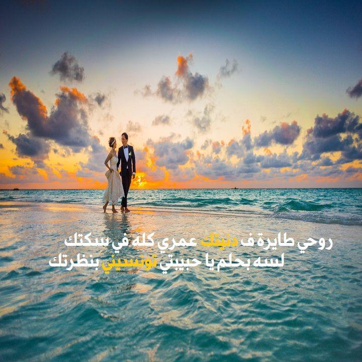 صور رومانسيه للأحباب 2019 واحلى صور حب وغرام مكتوب عليها كلام رومانسي موقع مصري Movie Posters Poster Art