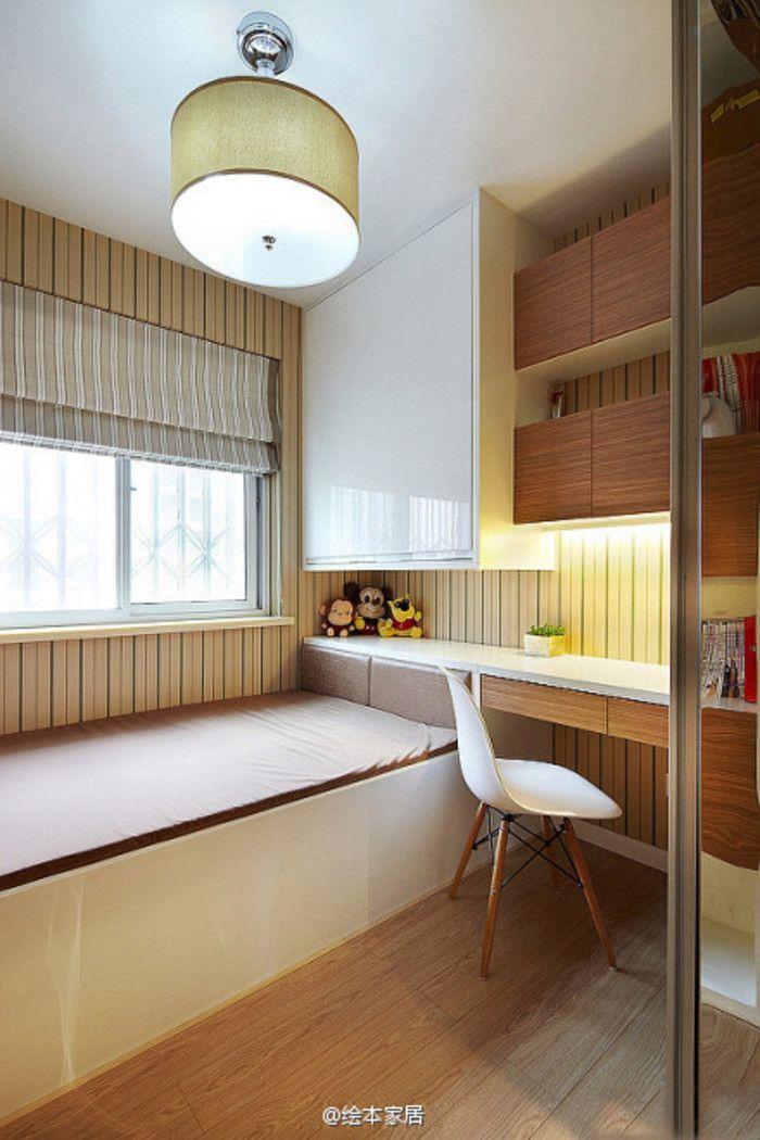 这样的书房格局 在这两年比较流行 榻榻米的收纳设计~