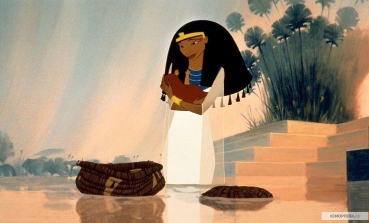 Фото: Принц Египта