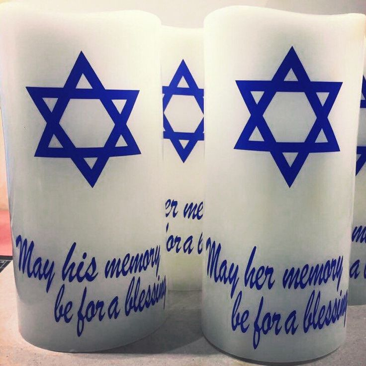 Memorial Candle, Yahrzeit Flameless Memorial Candles, May his memory be for a blessing, Yahrtzeit candle, Anniversary candle, Soul candle by CreativeCraftRooms on Etsy https://www.etsy.com/listing/476518543/memorial-candle-yahrzeit-flameless