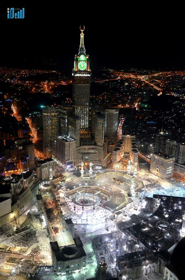 Mecca #islam