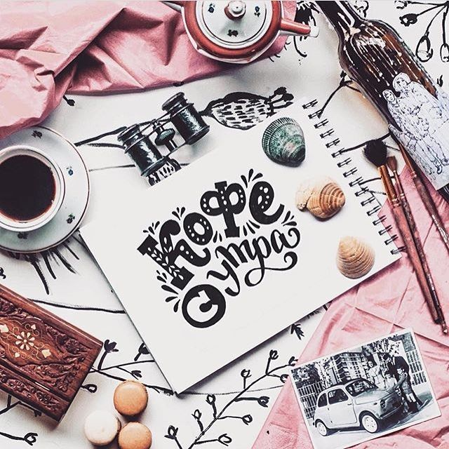 Lettering by @lettering_pt #designspiration #creative #art #design #illustration