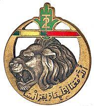 Insigne régimentaire du 2e régiment de tirailleurs algériens