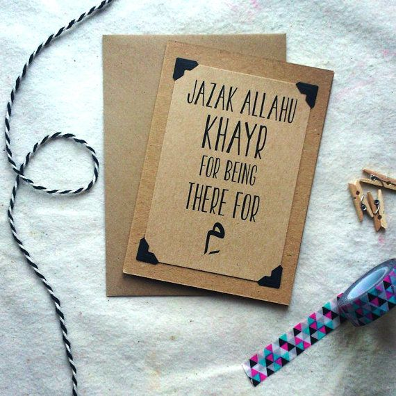 Arabic greeting card islamic card kraft card and by madebyummi
