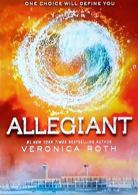 The Allegiant Book Cover is here and we break it down! - DIVERGENT Fansite