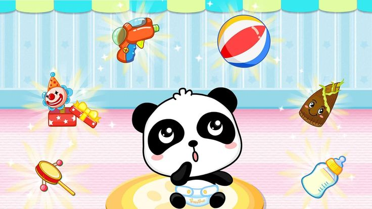 Bébé, quel est ton #jouet préféré ? dans BABYSITTER PANDA - #BABYBUS https://play.google.com/store/apps/details?id=com.sinyee.babybus.care&hl=fr #application #éducative #enfants #bébé #panda #biberon #couches #jouets #berceau #babysitter #poussette #kidsapp