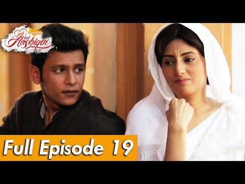Second Episode Of Yeh Hai Aashiqui