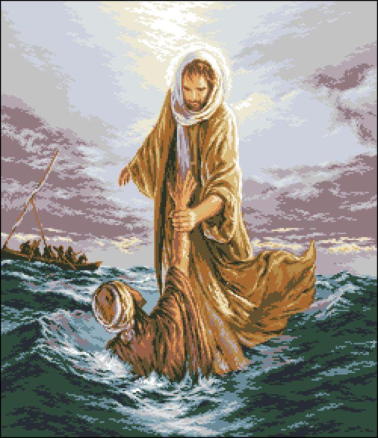 Isus salvandu-l pe Petru