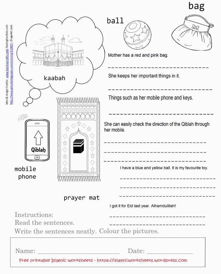 Printable Worksheets islamic studies worksheets : 13 best islamic worksheets images on Pinterest | Worksheets ...