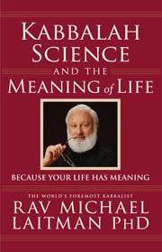 AUDIO BOOK: Kabbalah, Science and the Meaning of Life