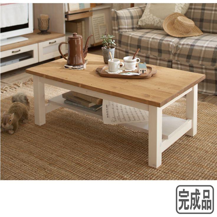 カントリー調テーブルUD-カントリー調テーブルUD│通販 スクロールショップ|スクロールのオンラインショップ