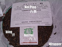 Pu-erh tea - Typical contents of a wrapped Bĭngchá