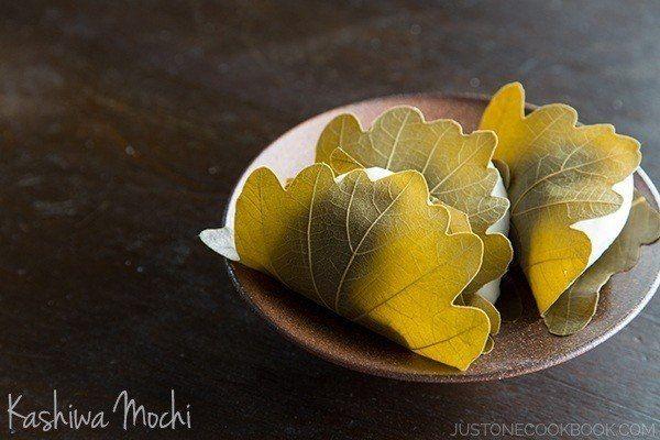 Kashiwa Mochi かしわ餅 | Easy Japanese Recipes at JustOneCookbook.com