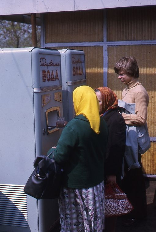 Water machine Moscow May 1971