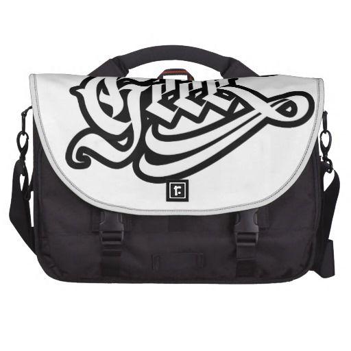 Geek Commuter Bag #geek #lettering #LetterHype