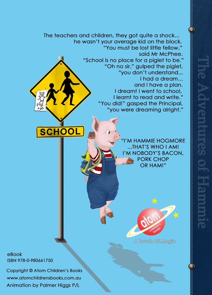 Read the back cover blurb from Hammie goes to School.  An animated eBook with audio is available through iTunes for $4.99 eBooks also available through leading online retailers.