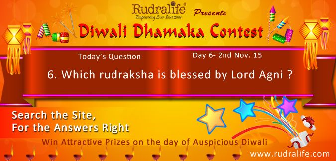 Diwali Dhamaka Contest 2015 (Day - 6) To Participate Click Here http://rudralife.com/index.php/diwalicontest