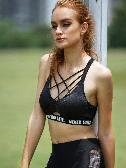Black Crisscross Letters Print Sports Crop Top