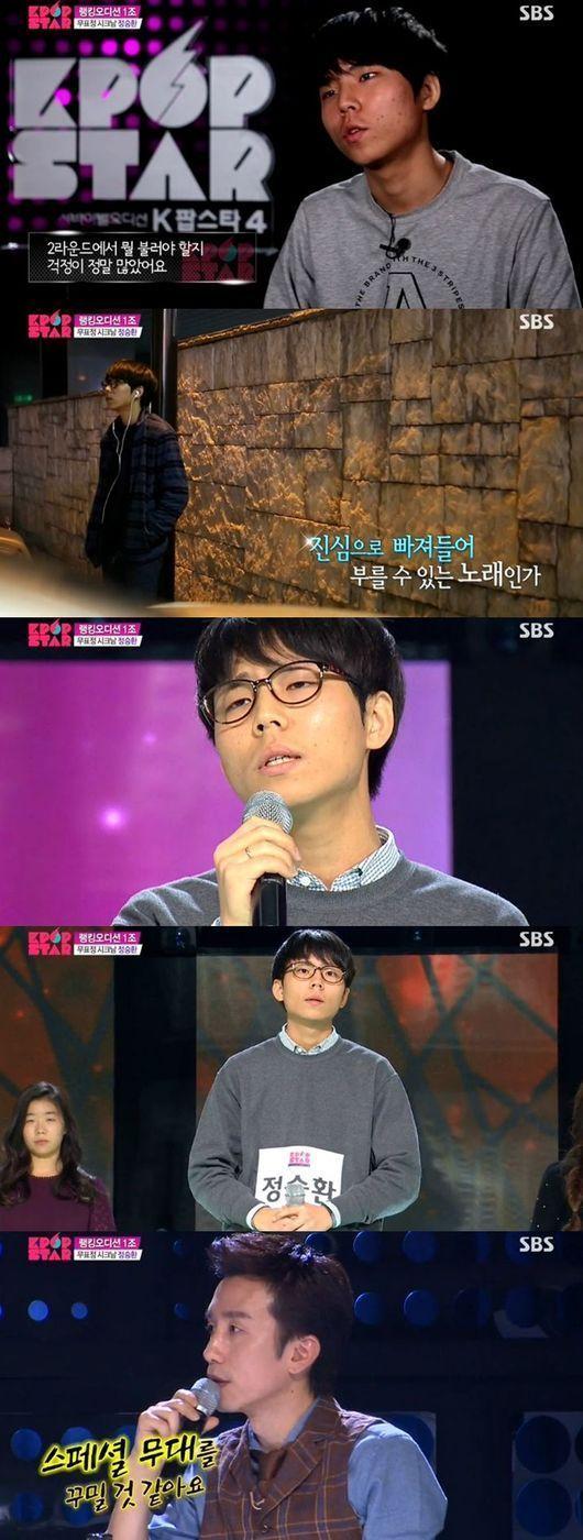 Jung Seung Hwan From 'K-Pop Star 4' Tops Nine Music Charts http://www.kpopstarz.com/articles/148580/20141209/jung-seung-hwan-from-k-pop-star-4-tops-nine-music-charts.htm