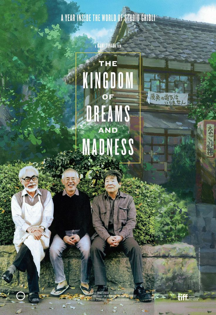 'The Kingdom of Dreams and Madness', A Documentary About Hayao Miyazaki and the Japanese Animation Studio Ghibli