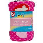 "Ty Beanie Boo's Plush Throw -  Fashion Accessory Bazaar - Toys""R""Us"