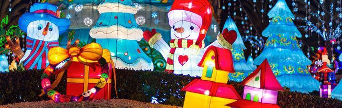 This discount is still available! If you're planning to be in Sacramento over the holiday check it out!   http://northernnevada.myactivechild.com/blog/discount-global-winter-wonderland-sacramento/