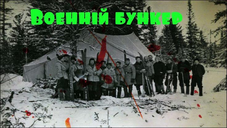 Прохождение игры Kholat. История Перевала Дятлова.#4 Военный бункер!!!