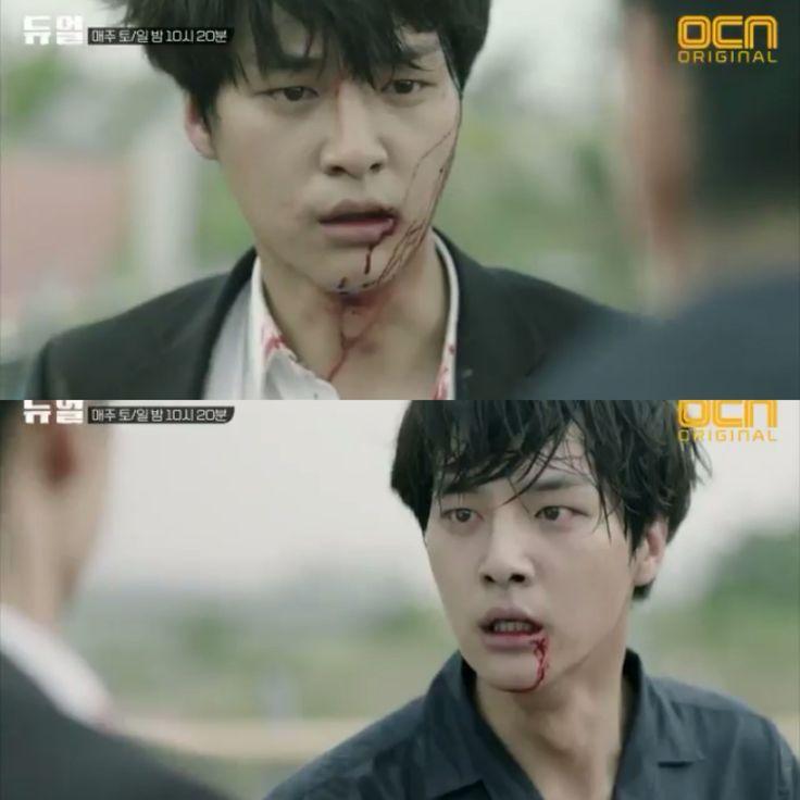 when sungjoon and sunghoon meet. terjadi pertumpahan darah, like this