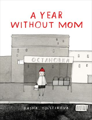 (Gr 5+) This charmingly illustrated graphic memoir follows the twelfth year of Dasha, as her mother leaves for graduate school in America, Russia faces political turmoil, and Dasha deals with all the usual trials of being 12.