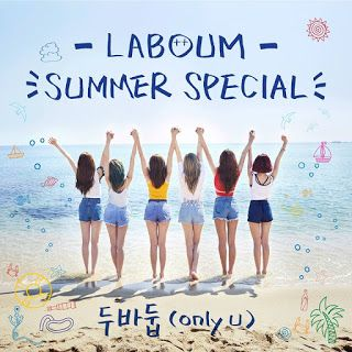 """Laboum - Only U Single Review  Laboum have returned with their 6th single """"Only U"""" and it is indeed a summer jam. With the absence of summer Queens SISTAR Laboum stepped up to the plate hitting a home run. This is exactly what the summer needed. Something to lift our spirits and make us jam the hell out. I enjoy the song with its upbeat tune and catchy chorus but the song does become repetitive and boring after several listens. The song is best played once to start the the party not carry…"""