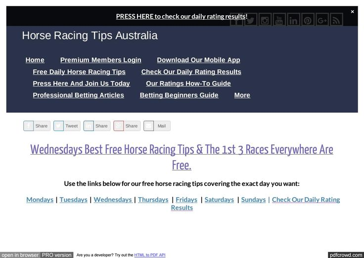 Wednesdays September 20th Free Horse Racing Tips