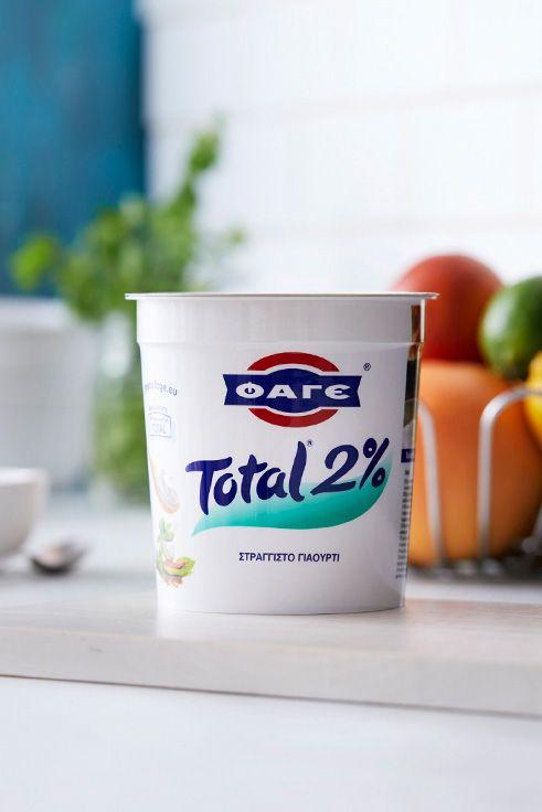 Αγαπημένο Total 2% σε συσκευασία του 1Kg. Δε λείπει ποτέ από το ψυγείο μας! #TotalGiaourtiFage #StraggistoGiaourti  #giaourti