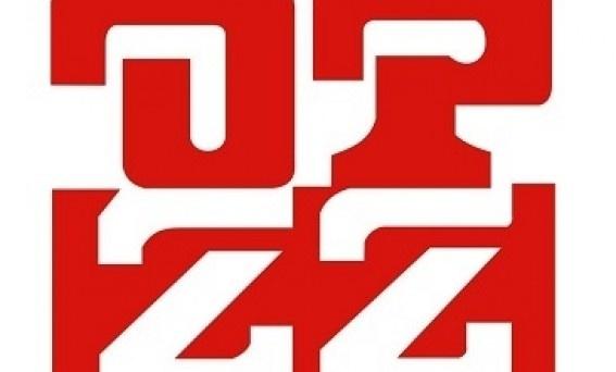 OPZZ: TAK GODNEJ PRACY - DOŚĆ WYZYSKU! 1 maja nie świętujemy - będzie to dzień protestu  http://sld.org.pl/aktualnosci/5965-opzz_tak_godnej_pracy__dosc_wyzysku_1_maja_nie_swietujemy__bedzie_to_dzien_protestu.html