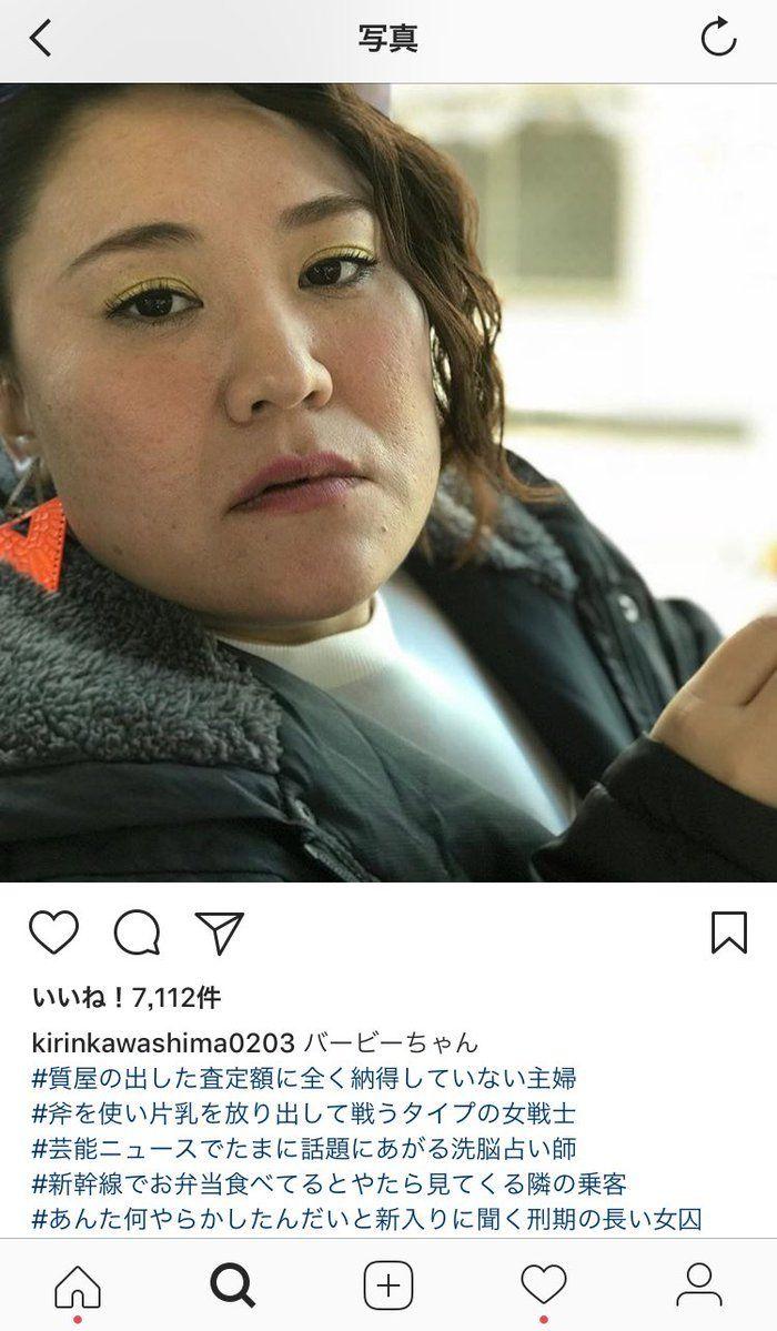 利 タグ 麒麟 の 川島 大喜