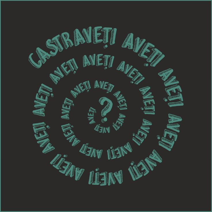 CASTRAVEȚI AVEȚI (AVEȚI-AVEȚI-AVEȚI...) | (Do you have cucumbers?) A t-shirt idea inspired by a phrase in Romanian that rhymes.