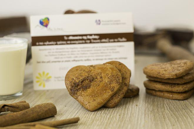 Το Μπισκότο της Καρδιάς #mazigiatopaidi #kyvelipatisserie #kyvelicheesecake #biscuits www.cheesecake.gr